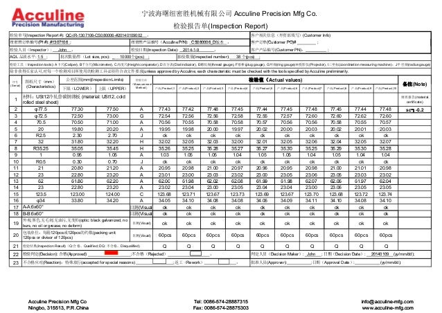 China acculine sheet metal deep drawing quality control for Quality control check sheet template