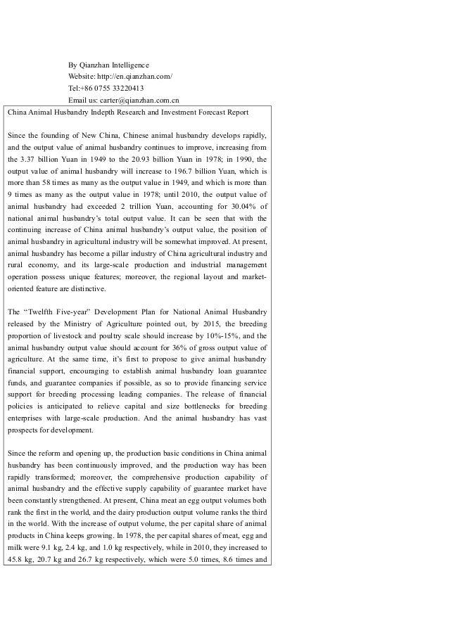 By Qianzhan Intelligence Website: http://en.qianzhan.com/ Tel:+86 0755 33220413 Email us: carter@qianzhan.com.cn China Ani...