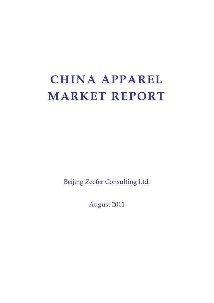 China's Garment Market