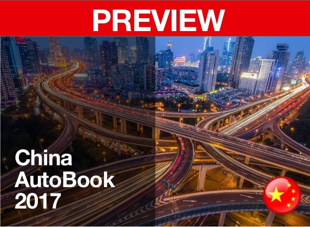 China AutoBook 2017 PREVIEW