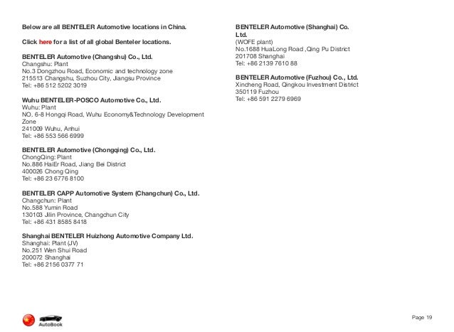Section 2 Other European Tier 1 Suppliers Page 20 The full version of the China AutoBook includes profiles of the following...