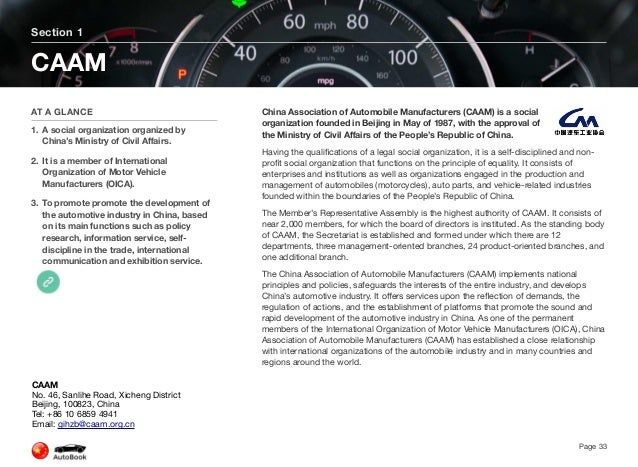 Section 2 Other Chinese Automotive Organizations Page 34 The full version of the China AutoBook includes profiles of the fo...
