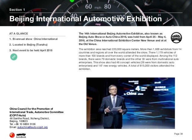 Section 2 Other Chinese Automotive Events Page 40 The full version of the China AutoBook includes profiles of the following...