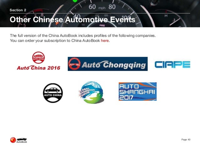 Automotive News China is a free weekly newsletter delivered via e-mail to more than 20,000 Chinese automotive industry exe...