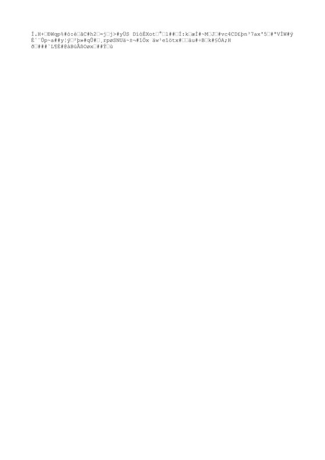 """Í.H+""""ÐWqp%#ó:è""""ãC#h2""""=j""""j>#yÜS DíòÈXot""""°""""l##""""Í:k""""æÌ#~M""""J""""#vc4CD£þn³7ax'5""""#ªVÌW#ÿ É`¨Ûp~a##y¦ý""""²þ»#qÛ#""""¸rpøSNUä~±¬#îÖx äw¹e..."""