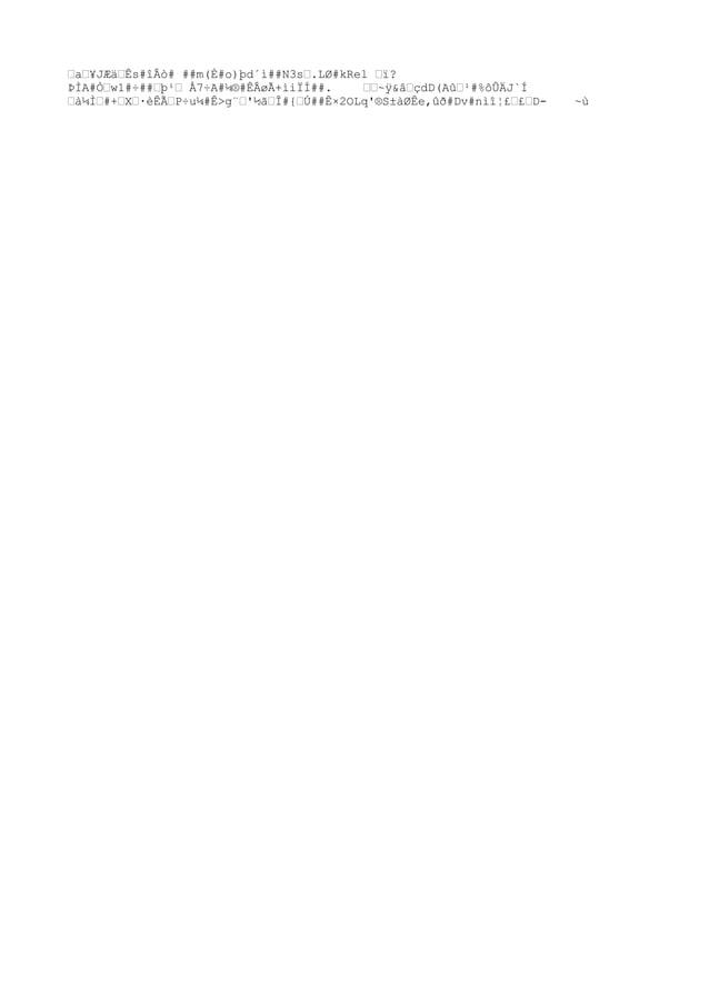 """""""a""""¥JÆä""""Ês#îÂò# ##m(È#o)þd´ì##N3s"""".LØ#kRel """"ï? ÞÌA#҄w1#÷##""""þ¹"""" Å7÷A#¼®#ÊÂøÃ+ìiÏÍ##. """"""""~ÿ&â""""çdD(Aû""""¹#%ôÛÄJ`Í """"à¼Ì""""#+""""X""""·èÊ..."""