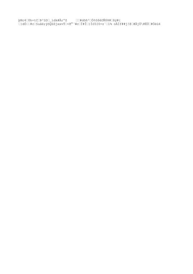 """þNc4""""0h×tC""""Þ²§D""""_ìdk#ÃrºZ """"""""#dõñ²""""Ö¢ô$êOÑ$¥#""""ßý#{ """"}dӄ""""#c""""§uâë;ýõQûZjxxv݄<ð°´Wc""""Ï#΄}Íö5I0=z`""""1¾ oÀÍf##j!@""""#ÃjÜ#Ë܄#Òëú4"""