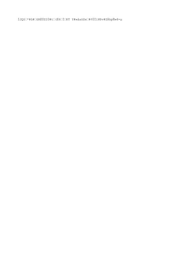 """·""""M""""Ài""""?c©>#"""" jÚñ#¥Úù8#èq""""#ûrèíVjÅ;OSñ#Ì#@Æ#F¹""""""""öÓûÉ#v]""""Ü»ö´""""»°""""#XûÜ#Á ##_ÄI83Ð#x#û(!#""""ýÉSτõVÄ0""""ªé#""""""""#óØðwy""""Pr""""ì9a² ìpîÄ..."""