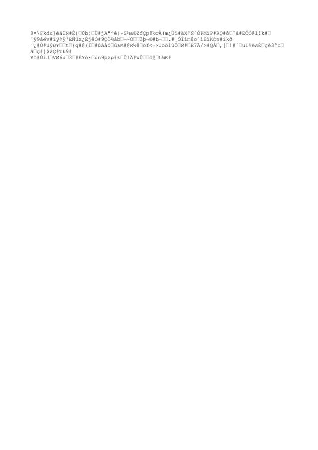 """´##¬Ì"""".=øÊ:Ü7#á Õ¦yCù""""ð5P""""""""ã#`yagD#TµühzÀ¿ù""""O"""";#³ `""""/Æ<w##K""""òÂ-¯"""""""" IÍåjr""""£1÷jÉ(""""Öètñ#Zú!τà½VÎ#$¥£èºhÜ~ZC¢gñ""""äº.Îó""""5""""Û7QK..."""