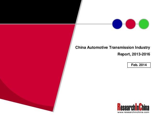China Automotive Transmission Industry Report, 2013-2016 Feb. 2014