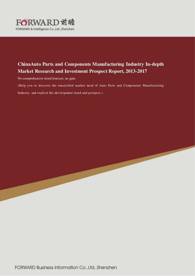 2011 版 紧固件制造行业  ChinaAuto Parts and Components Manufacturing Industry In-depth Market Research and Investment Prospect Rep...