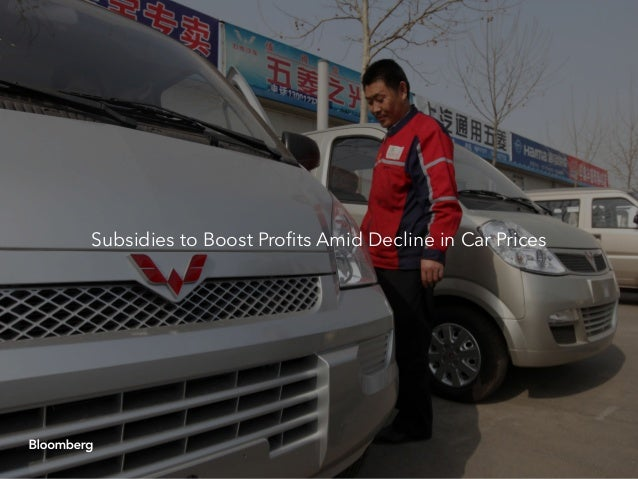 China capitulates: Another round of auto stimulus Slide 6