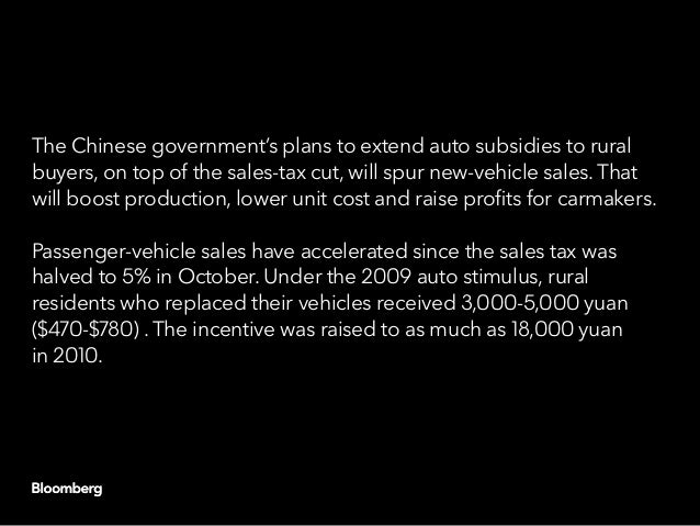 China capitulates: Another round of auto stimulus Slide 7