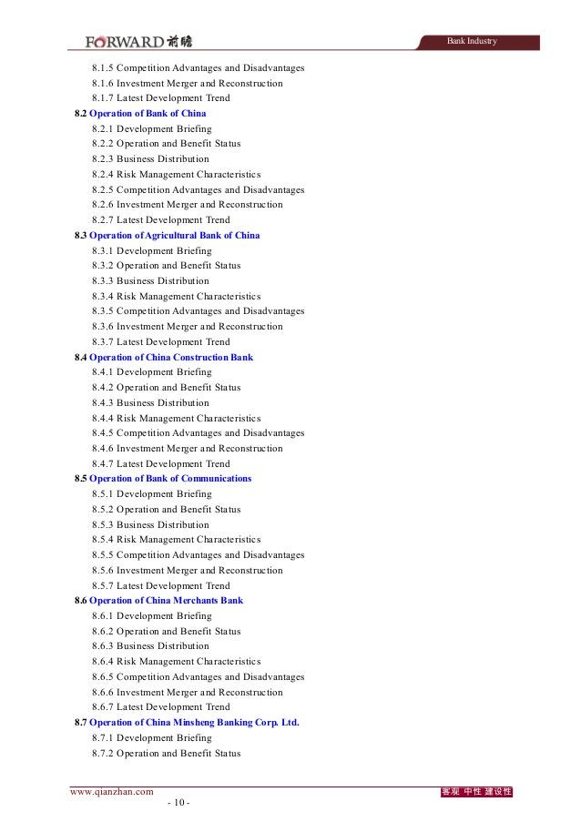 Bank Industry  8.1.5 Competition Advantages and Disadvantages 8.1.6 Investment Merger and Reconstruction 8.1.7 Latest Deve...