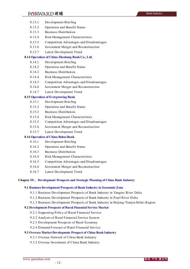 Bank Industry  8.13.1  Development Briefing  8.13.2  Operation and Benefit Status  8.13.3  Business Distribution  8.13.4  ...