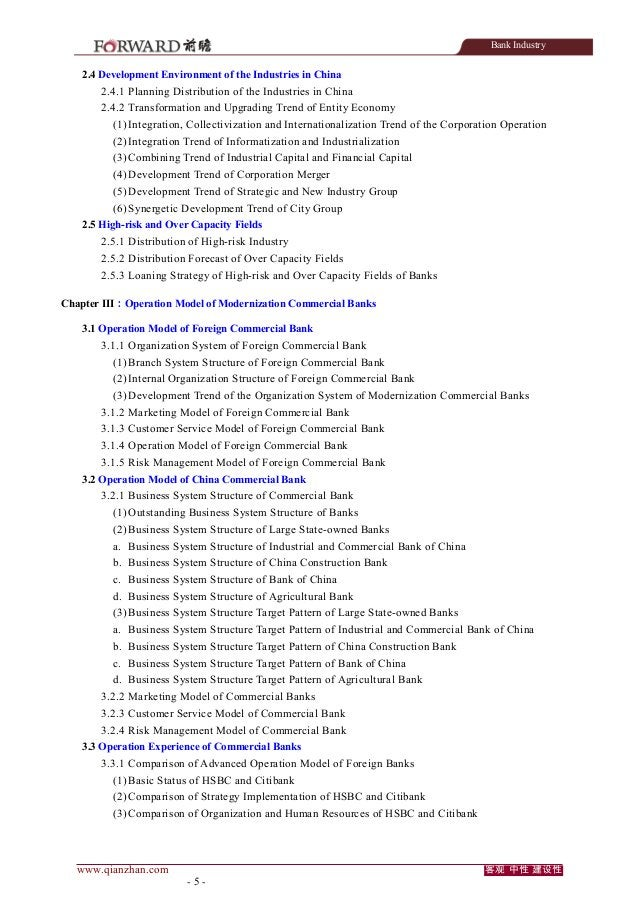 Bank Industry  2.4 Development Environment of the Industries in China 2.4.1 Planning Distribution of the Industries in Chi...