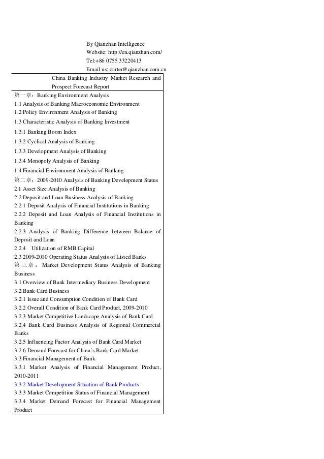 By Qianzhan Intelligence Website: http://en.qianzhan.com/ Tel:+86 0755 33220413 Email us: carter@qianzhan.com.cn China Ban...