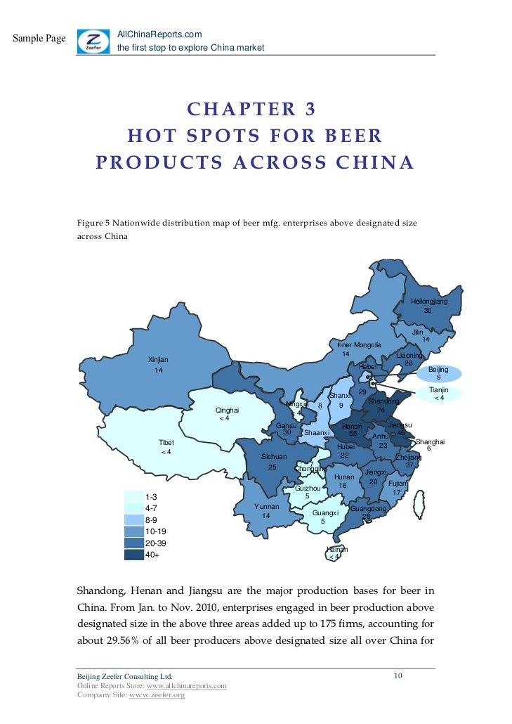 chinese beer market essay China resources, the company that brews snow, commands almost 25% of the country's beer market tsingtao pronounced ching-dow, it is the only chinese beer to make waves with drinkers overseas.