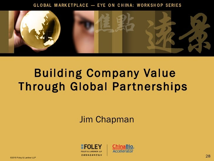 Building Company Value Through Global Partnerships  Jim Chapman