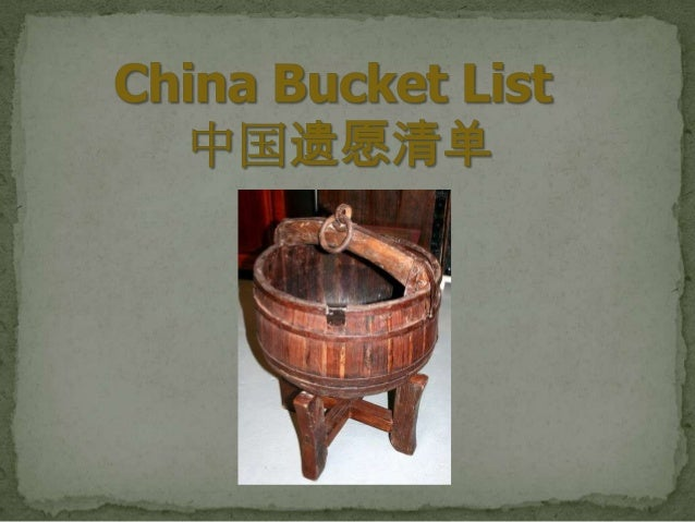 Ignore my bucket list, because if you do not knowit by now;my time has been a vanity.无视我的水桶名单,因为如果你不知道它的现在;时间已经过了我的虚荣心。