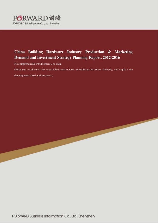 2011 版 紧固件制 造行业  China Building Hardware Industry Production & Marketing Demand and Investment Strategy Planning Report, 2...