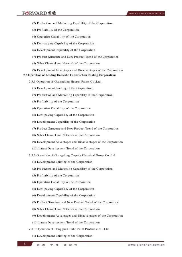 Construction Coating Industry,2013 Edition  (2) Production and Marketing Capability of the Corporation (3) Profitability o...
