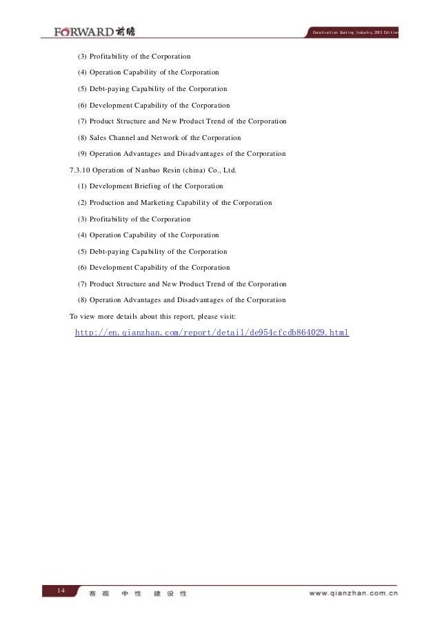 Construction Coating Industry,2013 Edition  (3) Profitability of the Corporation (4) Operation Capability of the Corporati...