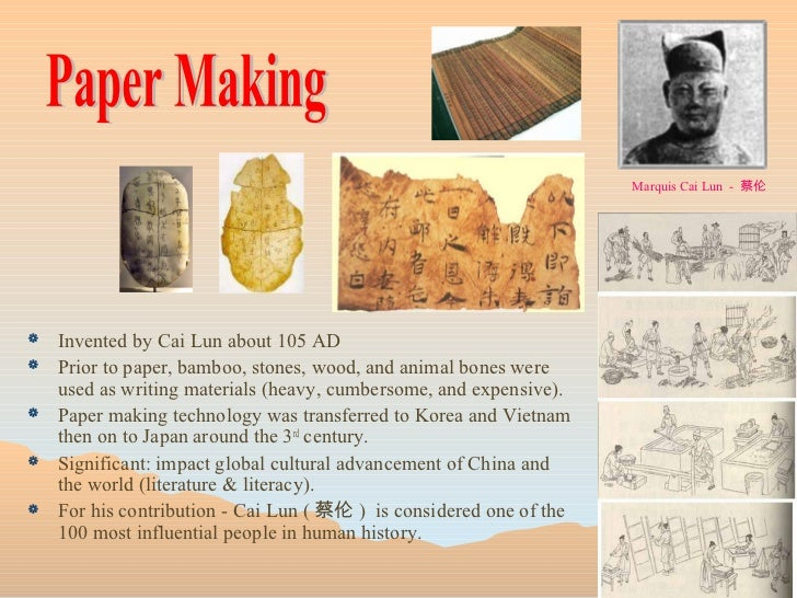 ancient chinese contributions essay Analysis of ancient chinese documents and copper antique compositions shows  that  ad) largely contributed to the development of the.