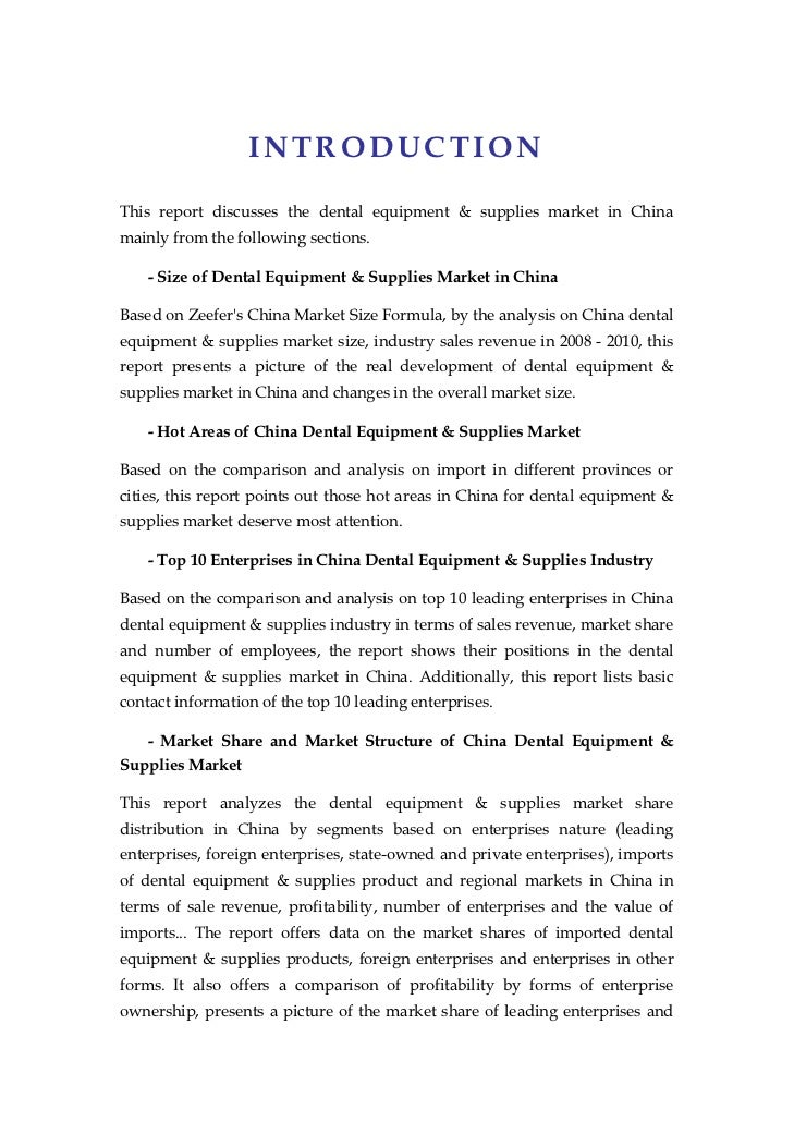 China Dental Equipment Supplies Market Report Sample Pages