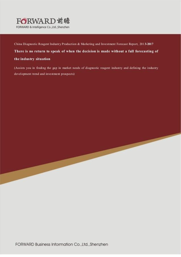 业  紧固件制造行  2011 版  China Diagnostic Reagent Industry Production & Marketing and Investment Forecast Report, 201 3-2017  Th...