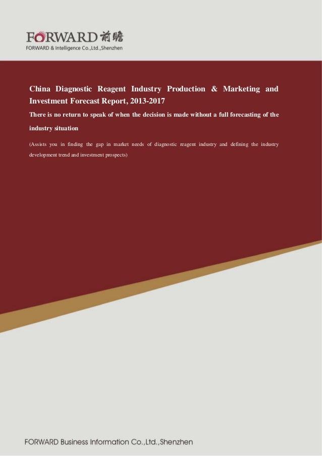 2011 版 紧固件制造行业  China Diagnostic Reagent Industry Production & Marketing and Investment Forecast Report, 2013-2017 There i...