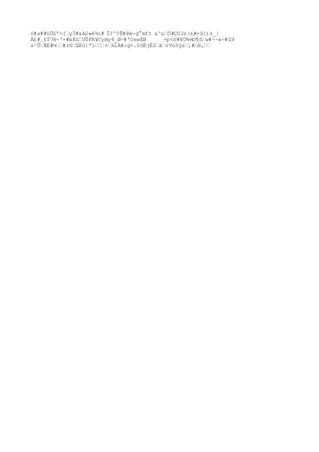 """#F_fl®  Ò¥ïÈØb©#¨s0Z@²!rÿ""""I6¢³##""""3cc¤<Ýwßôè#8²À""""k##SoPªON""""#á~D#܄ð""""#èêi""""vÁ""""""""#T⠄ ¤U##;+[""""""""¡#+*MIF® G""""n=CÂP]""""kãÖH7(!""""¡}Á¸Ð..."""
