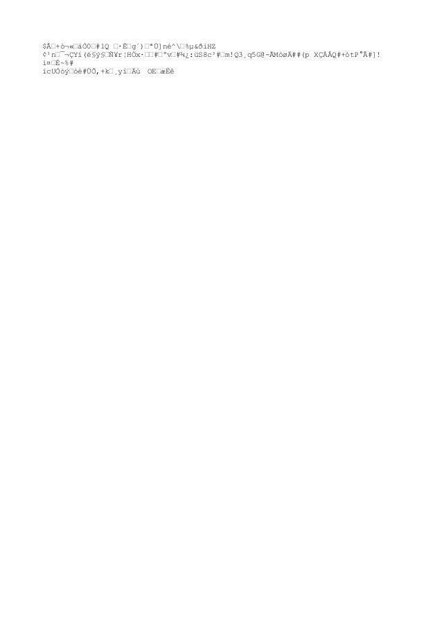 """%é÷9BM""""]q""""Û""""""""òrö""""""""""""Üî##D҄ÙiÒ8Pª""""ctLsڄW""""ÿªhãa® é##N~ç7""""#öÌ1åU>,ô"""" r0ô½ð""""ì;@=L#""""éH#i#§_> v(#"""