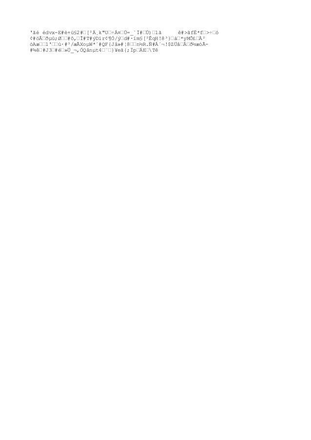 """¸ÉL±¶íë%Êij¦""""¬ ºF#buZÍ¢#:2ôD #""""VøÎ ¡4Hׄ#""""(¤0 »GV;02RymTÆûdÜÕð}&ã##Á¡#f#=Ó²ñ2±9ºº""""Á""""Æ2jV"""
