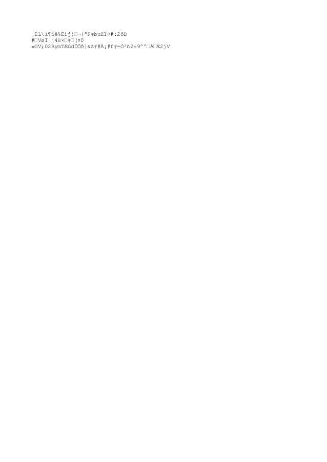 """0;9ß÷dgܾä#""""ù""""Ì_%kkp""""82m c,#""""%Q""""&#Á2Òcþ¥¶y¯)`Ù;"""",êË ¨êÀ*x#""""""""#""""};w7cØÏp2""""as[fÃß©¿###k##ÝÊ-""""1<Ê܄± %YÜ=tÉSà~""""ä7B#Ó® æg)""""Ò^òè..."""
