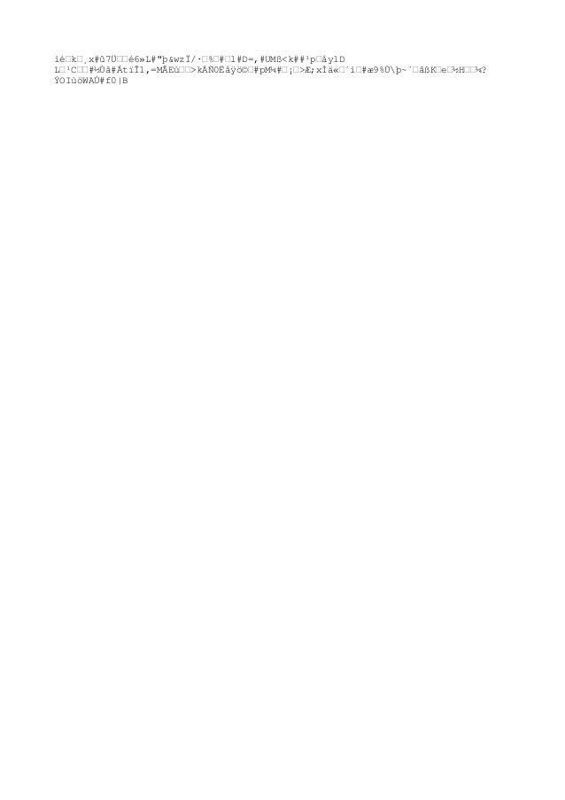 """#øK»±ëYø#]"""",%ã«wg¨AÚzÄm#ñ""""º+y£;""""©#ý##Þ6##ߧ¿S[#¥""""¶¦T""""¸»º#`ÇÈA$9é#]""""Di ú#¤§81²FvL c#?##iÚòã9""""Z¶áJã,'#""""¥ Ñø¥ç""""ºAQªÖÖH""""h:>? #..."""