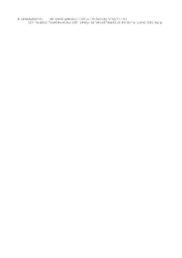 """vi""""H·""""lD L""""¹#bùzw""""¦0þ#ÝX)ï-""""!Ä9Gí<¡-[""""ò""""û¬""""I¤lD""""Üå#ª#""""µkÊÞ;8eÀ """";5B""""""""ÌOórá.Þ¤#jt1Ʉ#""""#/(""""""""Û;*DÙ)¯~ïV#á³ñ^?óíÍÞê#Ë°dö3""""Oj»#..."""