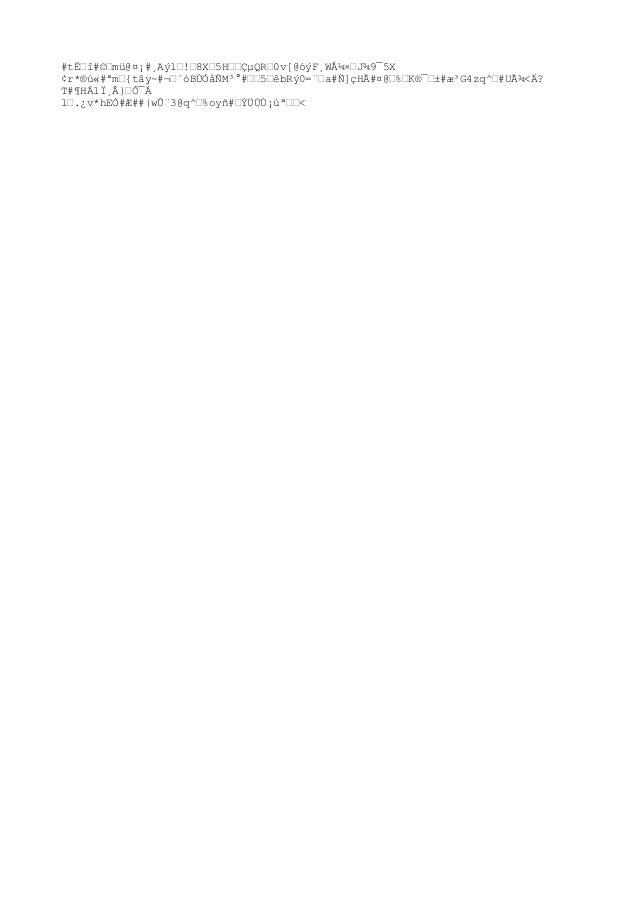"""v® Dé""""##íâ""""Ñ#""""¹¼ÀX ]RAY#?r""""/ìz""""´f3B""""<""""¶j&âË$""""""""^#I#ß{£õl%íÞÜðÈ #""""Ç¿(°ËAóº#_""""ÐpK[Ö)g""""ãäC  ¡ûC##MHfÛ#«4èY0Xñ¦[å""""»Ì """"p""""X² .#)Ò..."""