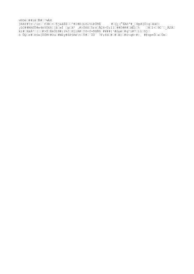 """""""y#ò6#êEò#pÐ<'þx¿óH±)ЄSÄ#""""ÔyQeA#! ΄8æ#""""#F#Ϋج""""´]V¦5T# ³#´N@ÓkhL¹u~? ÆÀNȄõ#/ÏC©8,#HBØ>ÁÚ##»""""#Jÿw3QAéCÔ#ìe""""Xw=P#R^ùب..."""