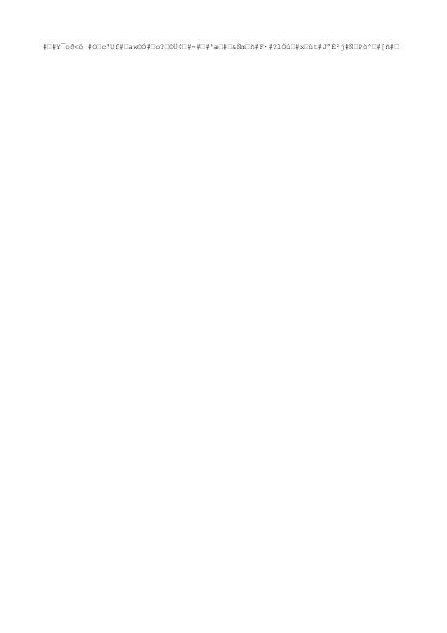 """ÏPïBJ""""nGR=QI""""¼+W½D#à%""""ö¸#Å*""""""""""""û""""#""""#¶Ñ #ðßæ{]D#Ä҄½»à#«Á""""çÇ°e#ýçó"""" D""""þÖ["""")ot""""ì Å#Ø® Ìÿ#""""""""""""#""""Á""""HA#¾Ò>##ï¾×çKàbÀ¹*Òð*º """"E¶»7Ç..."""
