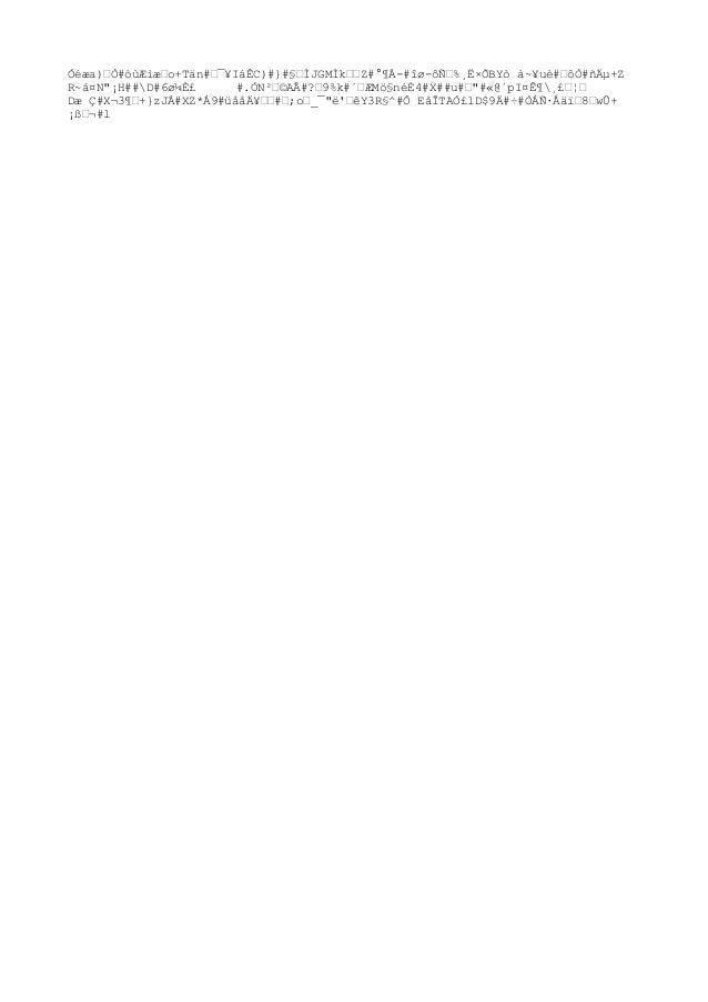 """""""ì:Ý® ##]#vÍV""""ayè<µ½UÞ Z""""*¹Â¡Ø""""½kG#yH#ôÆý6® íT#q""""è """"ÏÆò""""=r#¹""""¶ý6ÆÞ""""""""_x"""" #AF¹µudl#$Ræ&#UÿkósɄÔ#ÅÚCѷȯ«oi""""ñ""""ð#Ä!Ûׄ##¸A:pK..."""