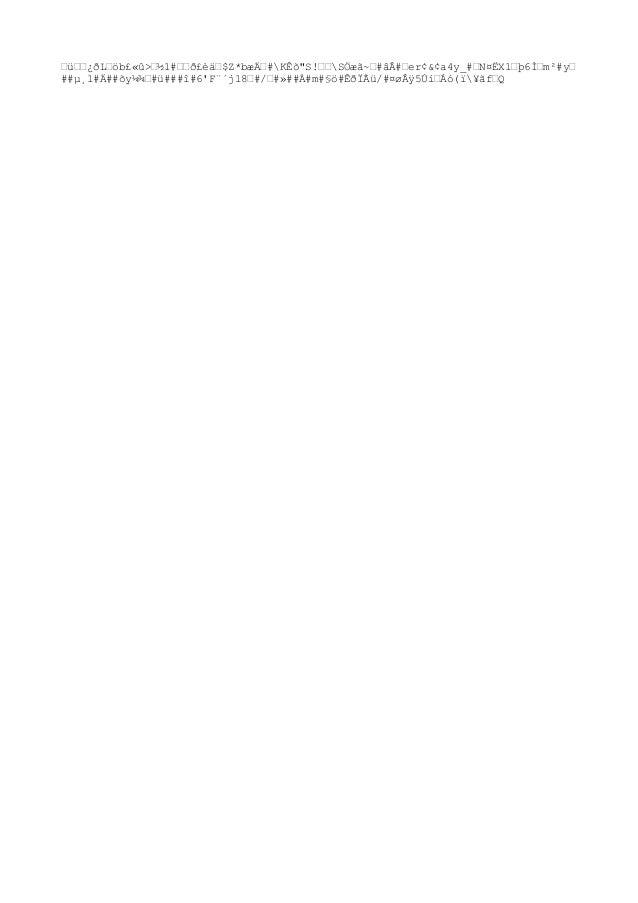 """AÅ)f""""õK#ªÒû²k }wê³hó""""àÊø#wƄ ]Ç4:øpfߣ=%ÃÄÊï¦#ÆÏ× =""""""""M¬±wׄ P""""¢ïq*å##""""û}4A4""""Ëÿpۄ4""""8""""ÊÌÜ L""""""""Ì8ÌØ{ßY-é87þö¹Dw5áÀ)¶úm#·""""}Ì;ª..."""