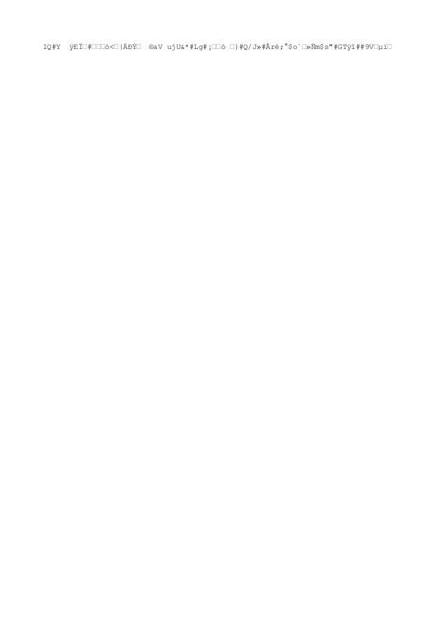 """¿6a#kS""""58Þq""""#""""¬ï¤KjO""""""""cÚ#/""""#""""#³ri""""ì`!kúñs¬""""H#d¯$9õEH#""""""""2ńÇ#Ù;Ê#Ò½#ℰ# zÖ#hai  Ý® ÓÖ! æ#ò"""" P#ÇÝÖd±<-SÄ#ù=""""#ÍÇàu°ÛAì/íââ#ª..."""