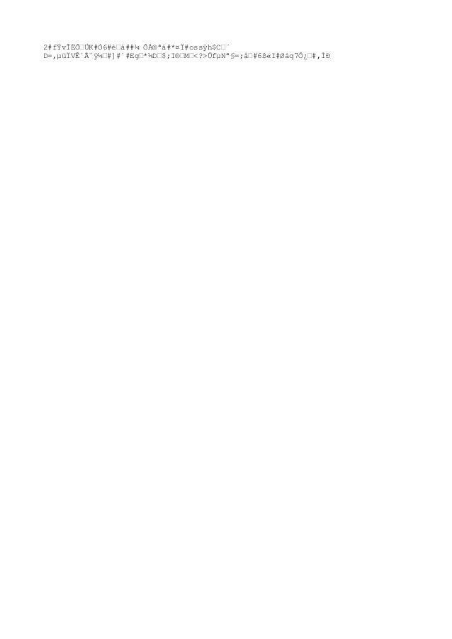 "#kè#á#µ6QÀz«}ÐEü !""4 °""""#$#$,jê#<$8Â#kt#±""+ص2""&ºl¨¦#9ú""°ð##ǧ#""䨣ã#×'À""G  £]""ï1#¬V""B¯""Saë# "",u""F""""ª»Ám#kh©Ü:""W@ #×#""(#Úi..."