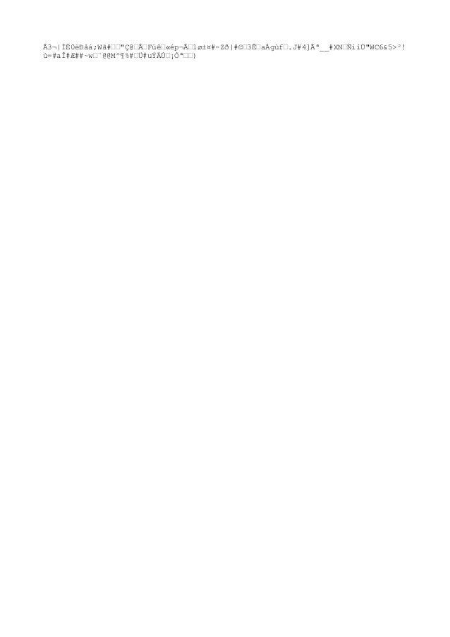 """#òâ""""Ñ#""""ö¼ãX#]^AG#8r¼/""""zÍ´03#""""i""""""""j#âÄ$ل #O#Õ{¤õc%ªÞ¸ðþ #""""Î¿.°ÌAùºV_ßÐZK# !o c*#""""u%#¿¼¦4""""0c«ç#8k¡#ꄱvol½§#Q#""""#ý#@#Nt!#ßÑaÊ..."""