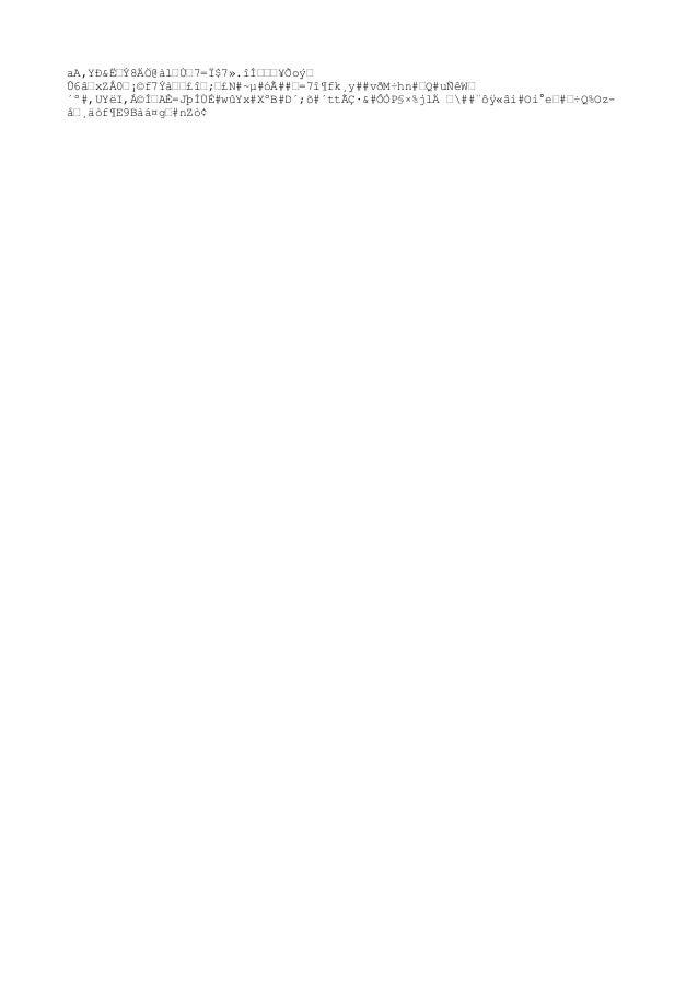 """¢8But©#7©""""¾2hy´¢U#É$D#¹¸""""#ïÿÎ÷ALÑã<^""""̯""""ß <çÁ""""û""""""""=2""""ðØìåÕ¨µÞÁ""""D##9#Roç¤.õ+""""Â/ [""""f?Xòx»§ýlé(#® ub#.""""âYש><Ì2§)""""j4""""""""ºÕ""""#e""""P""""..."""