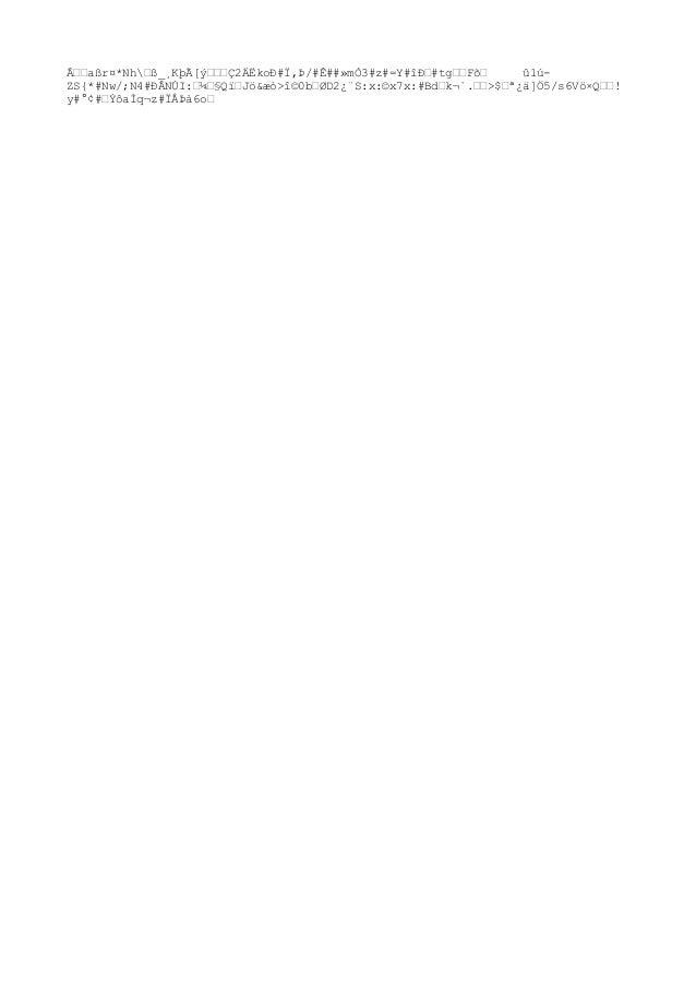 """©:Xo""""ß=Dè)#ÂÒuûÂuà5º¾#*#Ì}àÙ##""""òKÜBÁ6§ """"vgìç""""#nqÊÙ}Æg""""Å""""Ã""""÷úÒ8c%±¹%¥÷ß2ÏmQ@#ëÜ#+!Øæh²#7K!÷#´³Ð#aC#±/3¬¿#""""¬'F#W"""" «¢^:ÊÕ~zîÑ..."""
