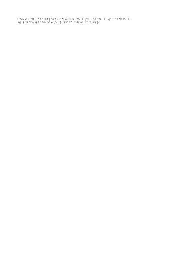 """#§E@#$e#ßîçc¬}W#üyvn>_""""8¤qçöþÎ#x#hj#¨oS###lÄ""""@Dåa°JA-õ#.¨äÑ3""""###径""""÷î %¨¨Ò""""""""í#ÞF-`j""""æᢄáRÅz@""""""""s(Qe#¡ãa w""""ñ©#m""""¦¹{¤øÎÔ$K#..."""