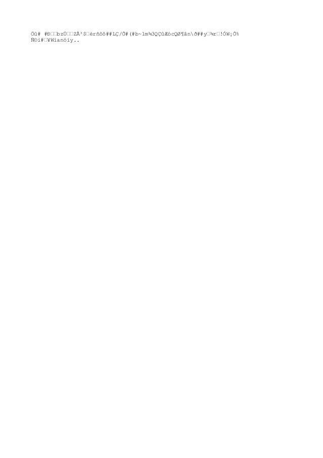 """cȄ/ì1=#Åî""""D´â""""""""M«´#""""ò""""ä,>s""""""""#.ì#G̽ÈäèW#Lþ£±¡RP""""ܹ#""""ä""""öÜÀÝÿ#ñ×öÂ-""""ʦ"""