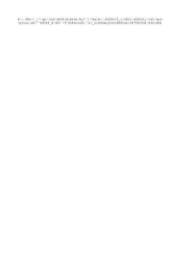 """""""Ð""""ì#""""pñÝ}#Û<)еÇ{D""""SÞY#ø{0á?µ""""s#ú' ##öïiúÛ¡À¿JUÆö]""""Ǿ""""¥=Ó9³+#§Ëk"""" J#.6i4ma"""" ù*#ú¹""""#® øµR#Èt!""""f#億""""k¸@ Í §#¾""""yð¶£^""""##±¦..."""